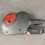 Etichettatrice 1 linea modello Printex smart