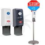 Soporte de suelo regulable en altura + Dispensador automático de gel o líquido hidroalcoholico para pared mod.2